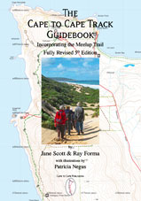 Guidebook edition 5